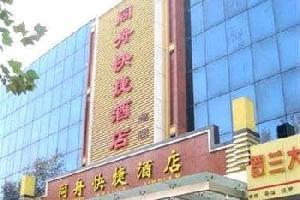 淄博同舟快捷酒店