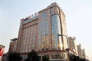 郑州市市中心挂牌四星级酒店 瑞贝卡大酒店