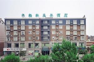 格林酒店(开封市鼓楼大相国寺店)