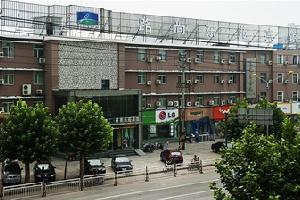 濮阳路尚东苑宾馆