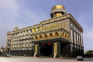 襄州名人酒店(原襄樊红宝石大酒店)