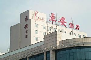 上海卓安(襄阳)酒店