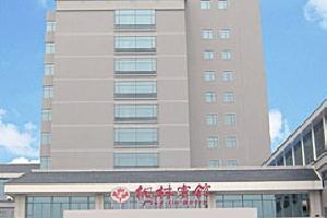 湖南长沙枫林宾馆