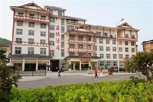 张家界晶悦酒店 准四星酒店 位于张家界市内