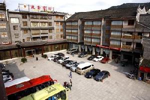 凤凰国际酒店(原凤凰县政府宾馆)