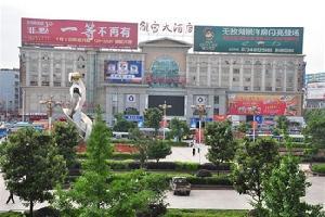 衡阳创富大酒店