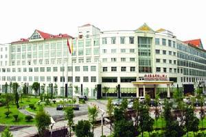 南岳寿岳国际大酒店