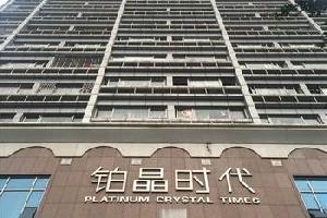 福州铂晶时代813公寓酒店