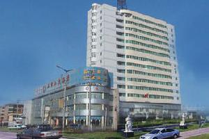 忻州五台山大酒店