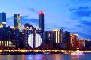 重庆大唐诺亚服务公寓(解放碑店)