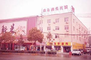 武汉欢乐商务宾馆