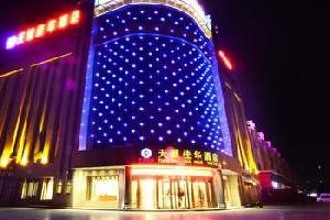 天湖佳华酒店