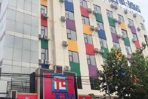 7天派酒店(郑州经三路财富广场店)