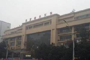 龙富商务宾馆