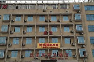 福州蓬安居商务酒店