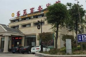 锦水溪苑商务宾馆