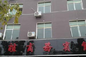 莲花友谊宾馆
