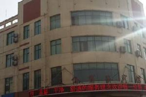 金昌天悦商务宾馆