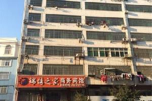 赣县锦绣之家商务宾馆
