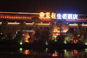 泉州聚龙生态酒店