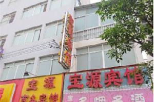 南宁福伟宾馆