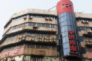 泸州宇洪宾馆