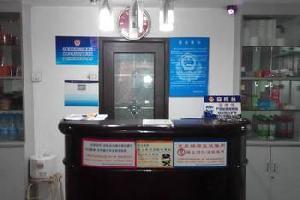 北京安周旅社