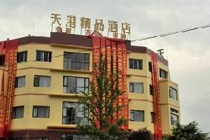 中江县天港精品酒店