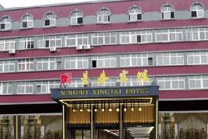 宁波星泰宾馆