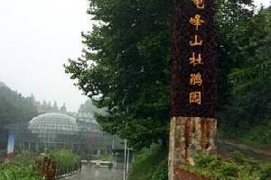 麻城东昇宾馆