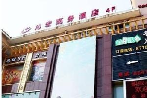 杭州沁宏商务酒店
