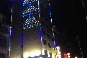 怀化沅陵新天精品酒店