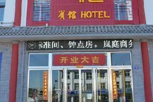 忻州岢岚岚庭酒店