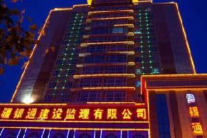 奎屯银通酒店