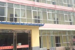 贵德县舒悦宾馆