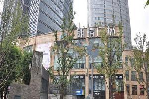 重庆迦南酒店