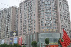 漯河金凤凰大酒店