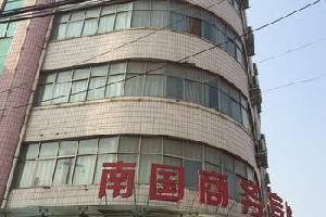 通许县南国商务酒店