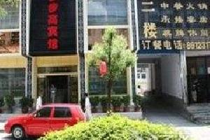 汉中佛坪县步步高宾馆