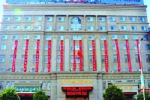 周口地中海温泉大酒店