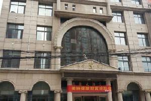 通许德鑫商务酒店