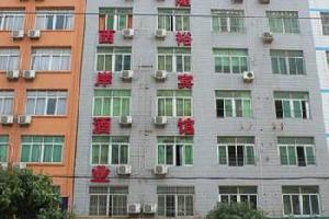 莆田隆裕宾馆