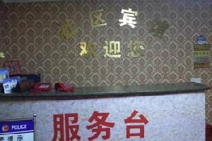 泸州社区宾馆