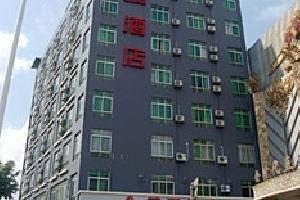 精通酒店(南宁民主店)