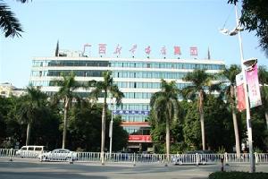 南宁新华大酒店