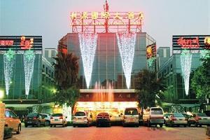 利源国际大酒店(北海)
