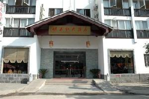 阳朔映山红大酒店