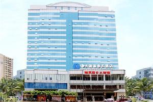海口和亿华天酒店(原湖南大酒店)