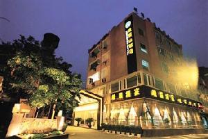 武侯祠附近酒店 成都三星酒店 峨眉山饭店