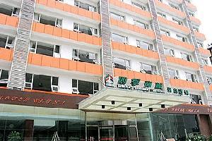 成都四季商旅酒店 成都格林联盟酒店预订
